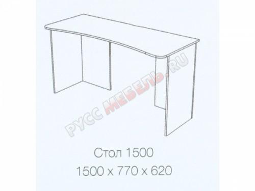 Стол 1500 «Радуга»