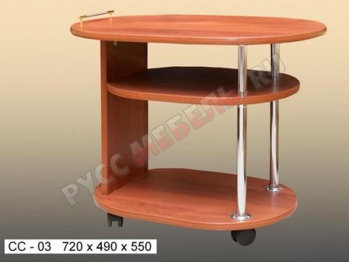 Журнальный стол «СС 03»