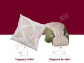 Подушка из кожи «Сабля»