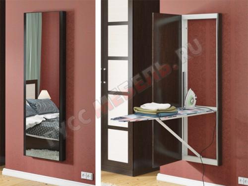 Зеркало с гладильной доской