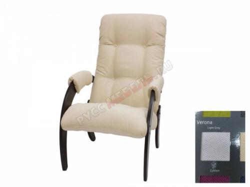 Кресло для отдыха «Модель 61»: