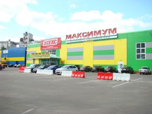 Торговый центр ДОМАШНИЙ, 2-й этаж