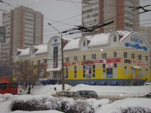 ТЦ «Алмаз», 2-й этаж, РуссМебель: