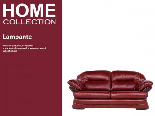 Коллекция кожи Lampante: