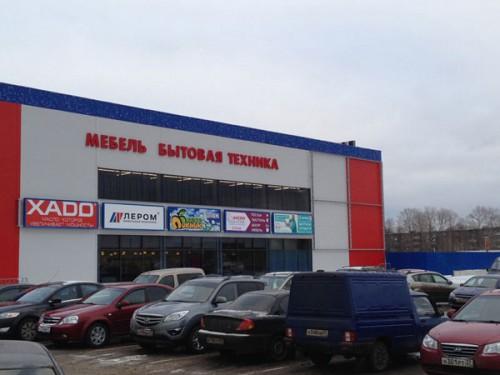 Мебель в г. Иваново: