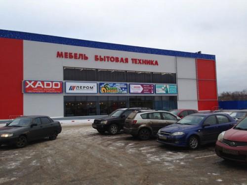 Новый салон Руссмебель.РУ в г. Иваново: