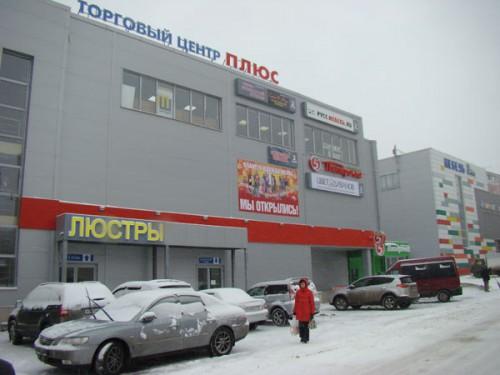 Руссмебель в ТЦ «ПЛЮС» (г. Владимир):