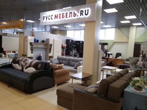 ТЦ «ПОДКОВА», 3-й этаж, РуссМебель: