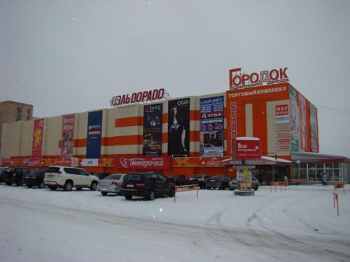 Салон Руссмебель в г. Ковров: