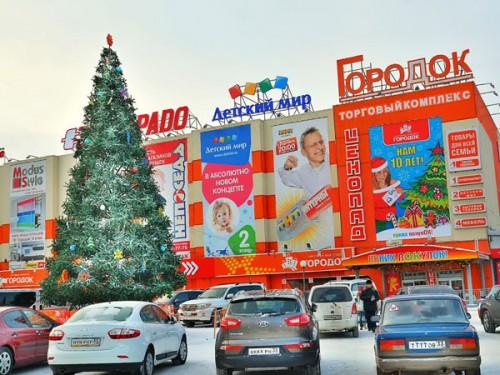 Ковров - салон Руссмебель в ТК Городок: