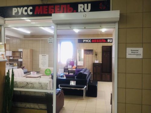 г. Кольчугино, ул. Дружбы, д.29А, ТЦ «ПЛАНЕТА»:
