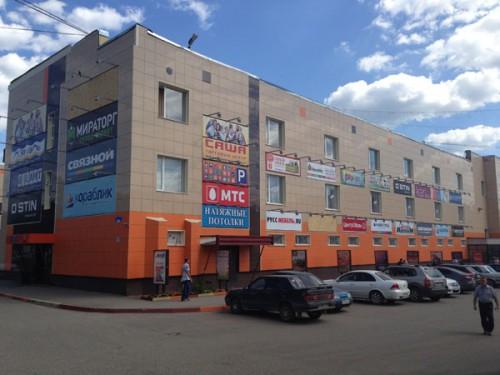 г. Александров, ул. Ленина, д.13, ТЦ «САША»: