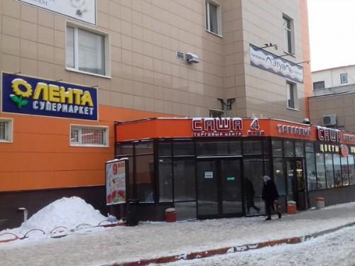 г. Александров, ул. Ленина, д.13, корпус 1, ТЦ «САША»: