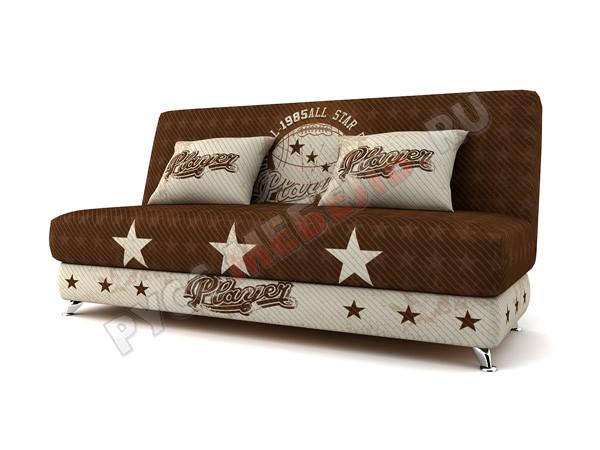 Где купить диван дешевле Москва с доставкой