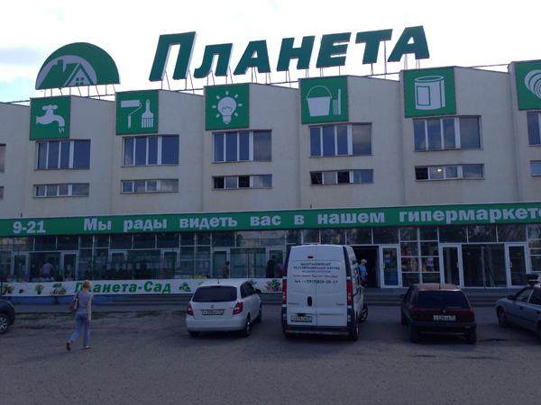 Иваново, ТЦ Планета (МебельГрад), 2-й этаж, Руссмебель.РУ